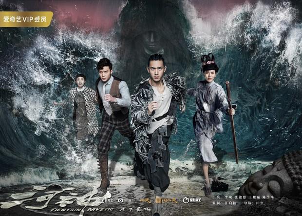 Cày Cá Mực Hầm Mật chưa đủ, bỏ túi 5 phim của Gun Thần Lý Hiện: Hà Thần còn từng nổi đình nổi đám một thời - Ảnh 4.