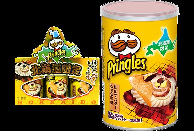 Người Nhật có một loại tài năng: Một món ăn thôi mà nghĩ ra cả trăm vị lạ lùng - Ảnh 6.