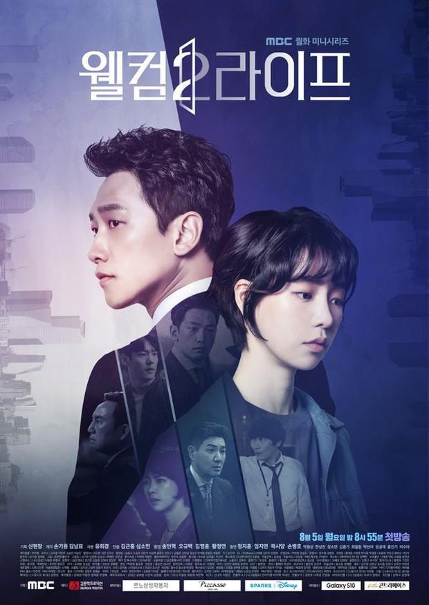 """Sợ Kim Tae Hee ghen, ông chồng quốc dân Bi Rain vội """"tự thú"""" về mối quan hệ với nữ chính trong Welcome 2 Life - Ảnh 6."""