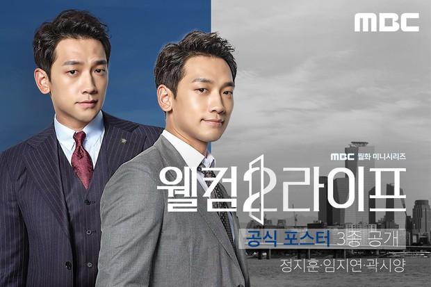 """Sợ Kim Tae Hee ghen, ông chồng quốc dân Bi Rain vội """"tự thú"""" về mối quan hệ với nữ chính trong Welcome 2 Life - Ảnh 5."""