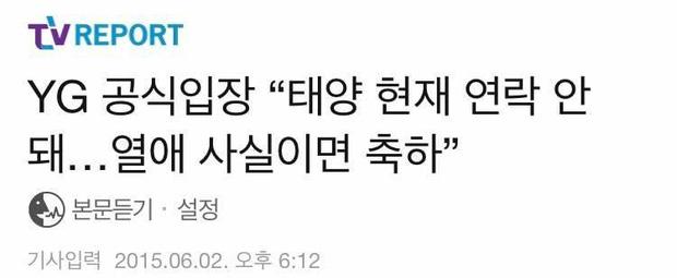 Nhìn JYP và Kang Daniel ú ớ, cách YG trả lời bá đạo tin hẹn hò của Taeyang và Min Hyo Rin 4 năm trước gây sốt - Ảnh 1.
