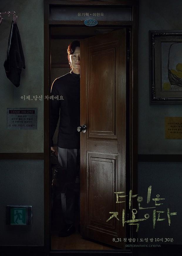 Strangers From Hell chào hàng đầy ám ảnh: Xem xong khỏi ăn thịt bò, fan cầu Lee Dong Wook tái lăn luôn nam chính - Ảnh 3.