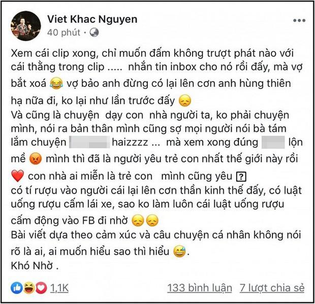 Hết xin lỗi và biện minh về ồn ào của chồng trẻ, Thu Thủy còn nhắn riêng xin Khắc Việt gỡ chia sẻ chê trách - Ảnh 2.