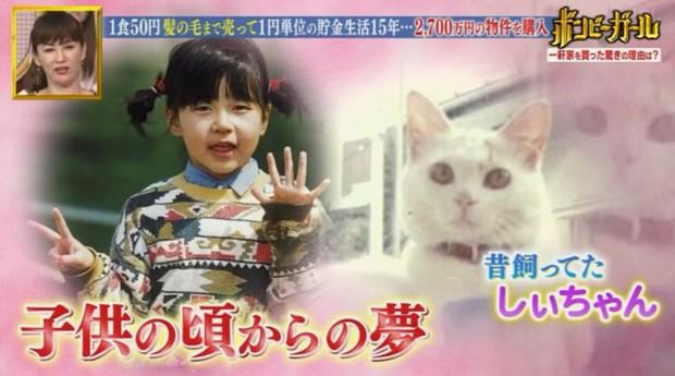 Cô gái tiết kiệm nhất Nhật Bản: Ngày tiêu không quá 40K, về hưu sớm tuổi 33 khi sở hữu 3 căn nhà trị giá chục tỷ - Ảnh 7.