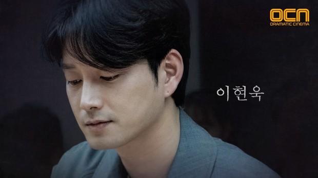 Strangers From Hell chào hàng đầy ám ảnh: Xem xong khỏi ăn thịt bò, fan cầu Lee Dong Wook tái lăn luôn nam chính - Ảnh 11.