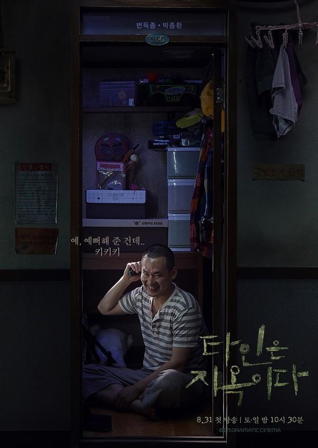 Strangers From Hell chào hàng đầy ám ảnh: Xem xong khỏi ăn thịt bò, fan cầu Lee Dong Wook tái lăn luôn nam chính - Ảnh 30.