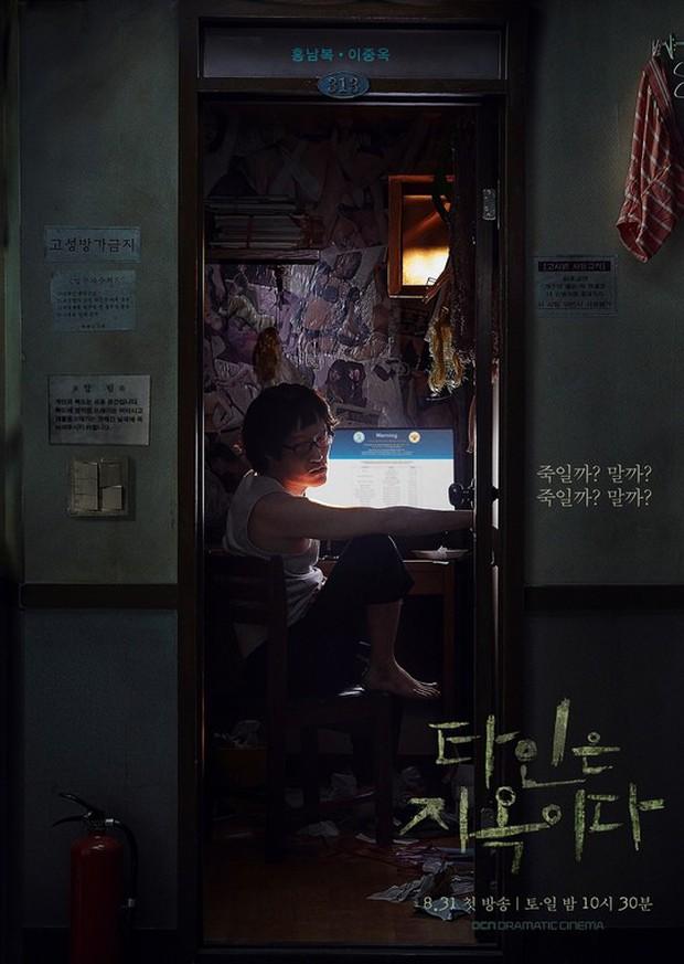 Strangers From Hell chào hàng đầy ám ảnh: Xem xong khỏi ăn thịt bò, fan cầu Lee Dong Wook tái lăn luôn nam chính - Ảnh 25.