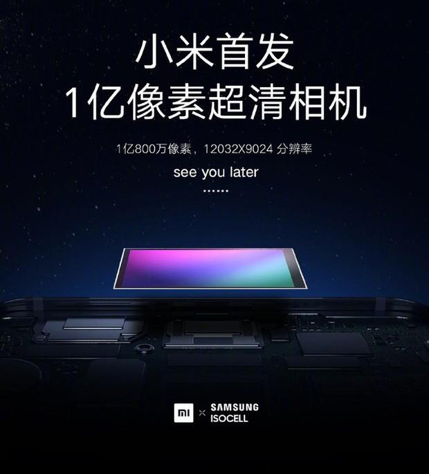 Smartphone Xiaomi sắp có cảm biến hình ảnh 108 chấm, chụp rõ cả lỗ chân lông - Ảnh 1.