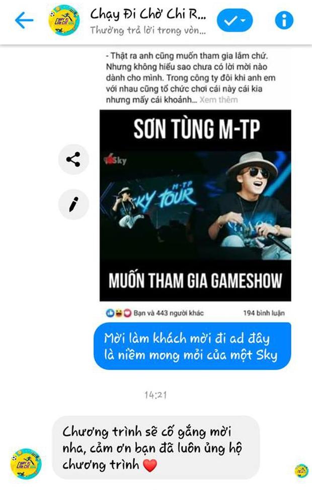 Sơn Tùng M-TP muốn đi gameshow mà không được mời, fan liền nhắn tin thẳng cho Running Man Vietnam - Ảnh 3.