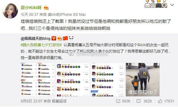 Dương Mịch lộ chi tiết hẹn hò vào ngày Thất Tịch nhưng fan Angela Baby - Huỳnh Hiểu Minh lại là người vui nhất - Ảnh 4.