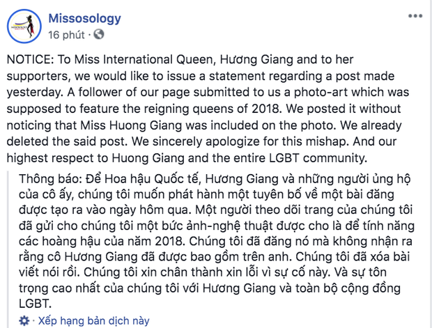 Missosology xoá ảnh, công khai xin lỗi Hương Giang sau ồn ào đăng ảnh mỹ nhân Việt lấp ló giữa khung hình toàn Hoa hậu - Ảnh 2.
