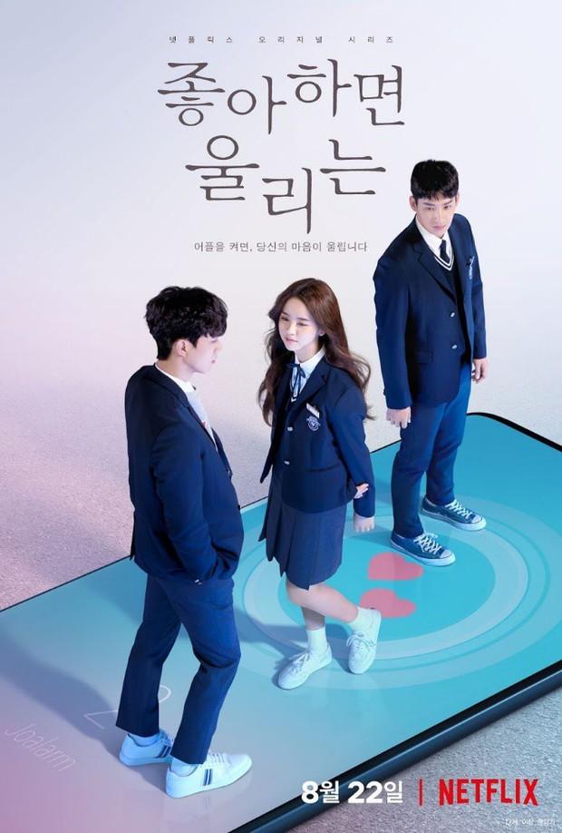 """Săn"""" crush như bắt Pokemon, chuông báo tình yêu của Kim So Hyun chắc là ứng dụng hẹn hò xịn nhất hành tinh rồi! - Ảnh 1."""