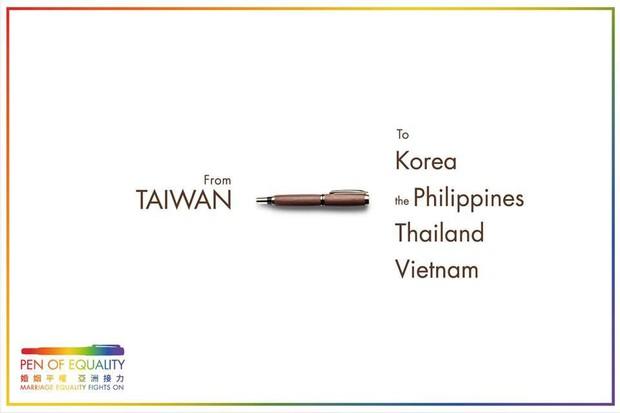 """Chiếc """"bút bình đẳng"""" và thông điệp từ Đài Loan gửi tới châu Á khiến nhiều người xúc động - Ảnh 1."""