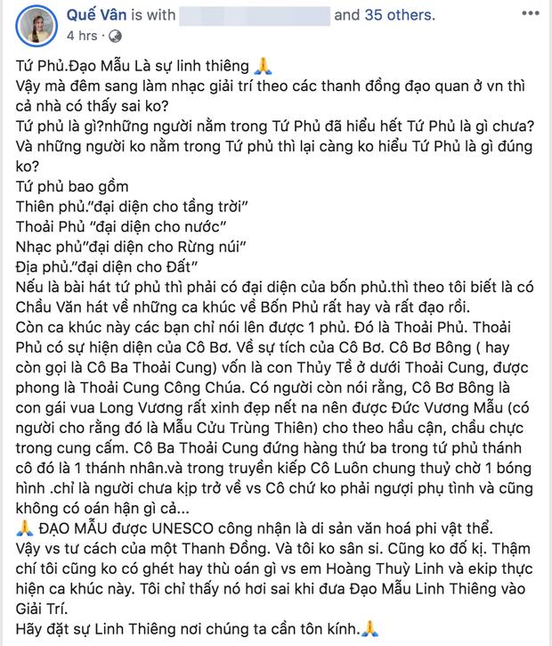 Quế Vân lên tiếng chỉ trích Tứ Phủ của Hoàng Thùy Linh: Tôi thấy sai khi đặt Đạo Mẫu vào giải trí - Ảnh 1.