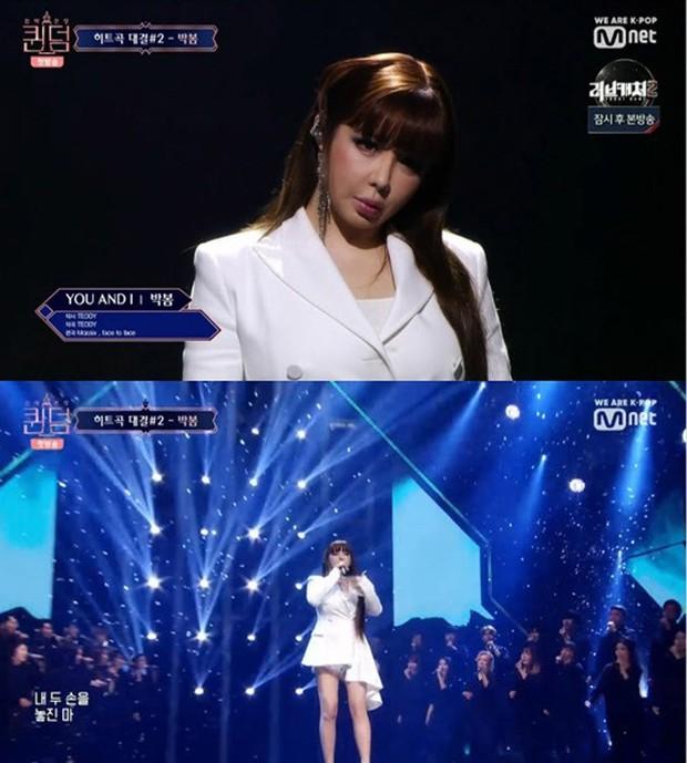 Không chỉ khoe giọng khủng, Park Bom còn gây chú ý khi nói nhớ 2NE1 - Ảnh 6.