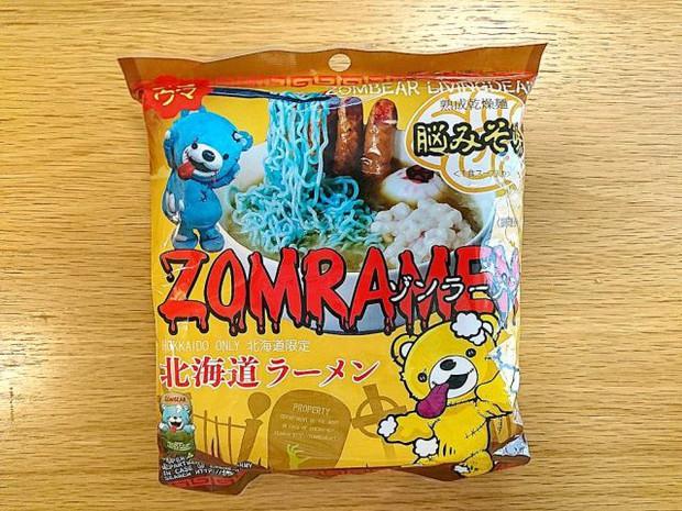 Món mì mang vị... não - sáng kiến mới toanh từ Nhật đang làm hốt hoảng dân mạng thật sự có gì bên trong? - Ảnh 2.