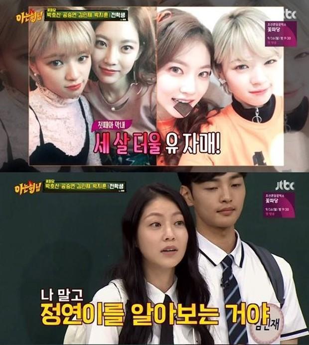 Nữ diễn viên họ Gong lần đầu hé lộ thu nhập quá chênh so với em gái Jungyeon (TWICE), thái độ bố mẹ gây chú ý lớn - Ảnh 1.
