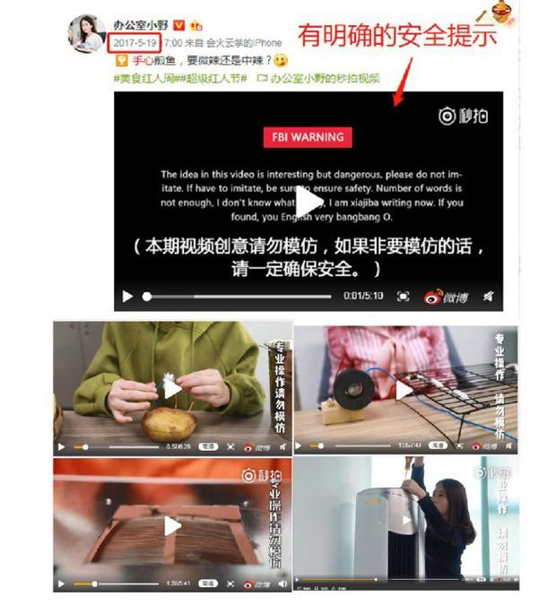 Thánh ăn văn phòng Tiểu Dã bị dân mạng chỉ trích vì cho rằng clip của cô khiến bé gái 14 tuổi bắt chước rồi tử vong thương tâm - Ảnh 4.