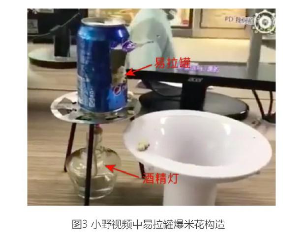 Thánh ăn văn phòng Tiểu Dã bị dân mạng chỉ trích vì cho rằng clip của cô khiến bé gái 14 tuổi bắt chước rồi tử vong thương tâm - Ảnh 6.