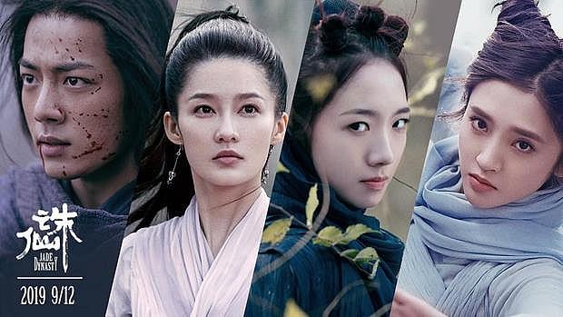 Soi trailer Tru Tiên bản điện ảnh: Kỹ xảo chỉ được 3 xu rưỡi nhưng diễn xuất của Tiêu Chiến thì khỏi chê! - Ảnh 9.