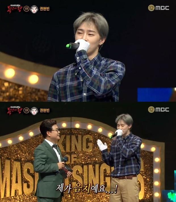 Cựu thí sinh Produce 101 từng bị xua đuổi gây bất ngờ khi xuất hiện trong show hát mặt nạ - Ảnh 3.
