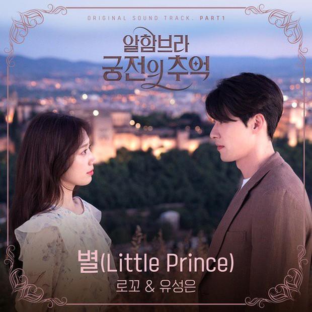Ảnh cũ hot lại: Hyun Bin bị tóm sống nhìn Park Shin Hye đắm đuối ở hậu trường Hồi Ức Alhambra? - Ảnh 3.