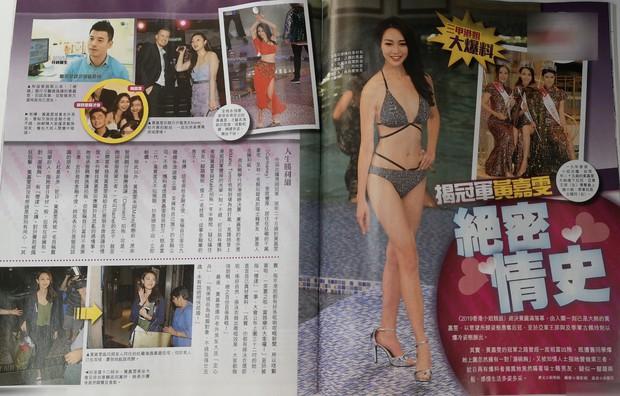 Tân Hoa hậu và 2 Á hậu Hong Kong vừa lên ngôi đã dính phốt: Kẻ tiểu tam giật bồ, người bị tố mua giải - Ảnh 1.
