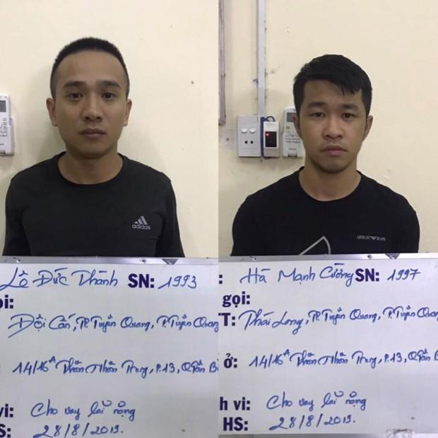 Hai giang hồ 9X cho hàng chục người vay lãi suất 40% một tháng ở Sài Gòn - Ảnh 1.