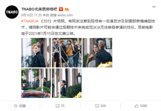 Rộ hình ảnh Phạm Băng Băng ôm con mừng ngày đầy tháng và sự thực phũ phàng đằng sau - Ảnh 4.