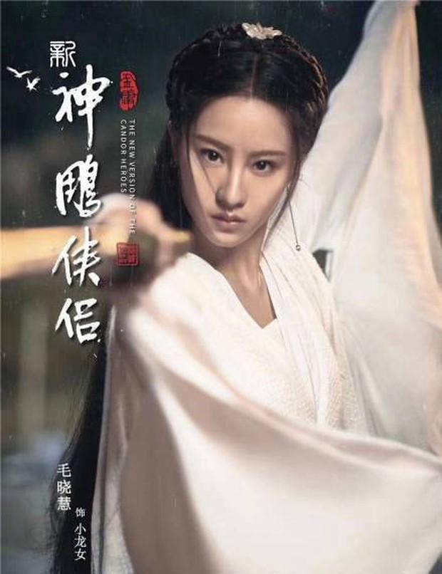 """Đóng Tiểu Long Nữ chưa xong, Mao Hiểu Tuệ lại """"cosplay"""" vai khác Lưu Diệc Phi khiến người xem không ngỏi ngỡ ngàng! - Ảnh 14."""