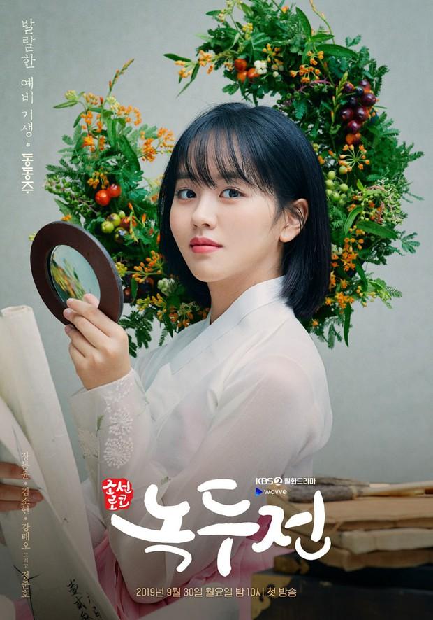 """""""Tiểu Sử Chàng Nok Du"""" liệu có là bước ngoặt sự nghiệp của nữ thần học đường Kim So Hyun? - Ảnh 1."""