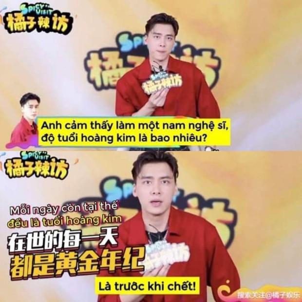Ngoài Vương Nhất Bác, mỹ nam Lý Dịch Phong cũng là một tay cà khịa bạn diễn chính hiệu: Họ chê mập thì là bạn mập thôi! - Ảnh 2.
