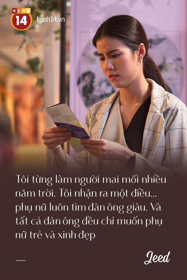 14 câu nói triết lý tình yêu khiến bạn gật gù tâm đắc, có người còn chột dạ khi xem phim Thái Thách Yêu 2 Năm - Ảnh 14.