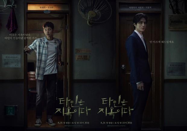 Hết tắm chung rồi nhìn nhau tình tứ, xem không kĩ cứ nghĩ Lee Dong Wook và Im Si Wan đóng đam mĩ ở Strangers From Hell? - Ảnh 1.