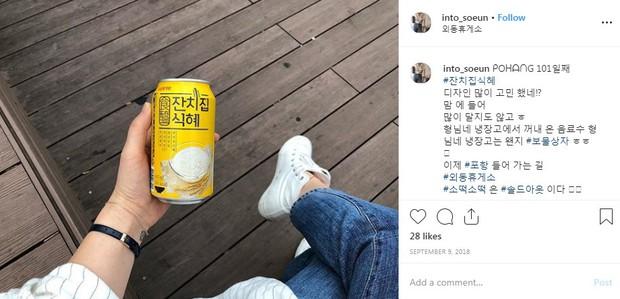 """Dùng cả thanh xuân để che tên nhãn hiệu khi livestream, Jin (BTS) vẫn bị fan cười """"sấp mặt"""": Loại này nhà em có đầy! - Ảnh 4."""