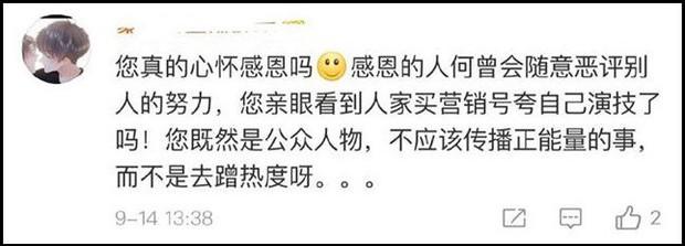 Tru Tiên bị nhà sáng lập Cây Chổi Vàng chê bai, fan Tiêu Chiến tràn vào tận sào huyệt khẩu nghiệp làm ra nhẽ! - Ảnh 4.