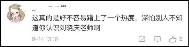 Tru Tiên bị nhà sáng lập Cây Chổi Vàng chê bai, fan Tiêu Chiến tràn vào tận sào huyệt khẩu nghiệp làm ra nhẽ! - Ảnh 5.