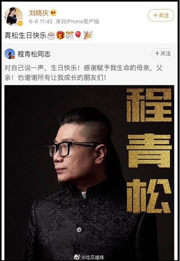 Tru Tiên bị nhà sáng lập Cây Chổi Vàng chê bai, fan Tiêu Chiến tràn vào tận sào huyệt khẩu nghiệp làm ra nhẽ! - Ảnh 3.