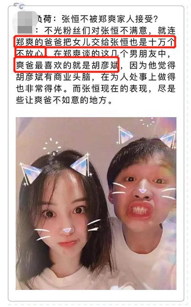Nguồn tin thân cận tiết lộ thái độ thực sự của bố Trịnh Sảng dành cho con rể CEO rởm khiến netizen bất ngờ - Ảnh 4.
