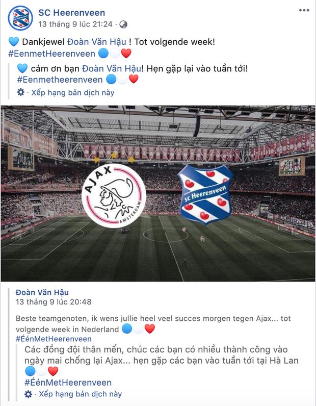 Đoàn Văn Hậu thức đêm cổ vũ SC Heerenveen trong ngày đối đầu đội bóng số 1 Hà Lan - Ảnh 2.