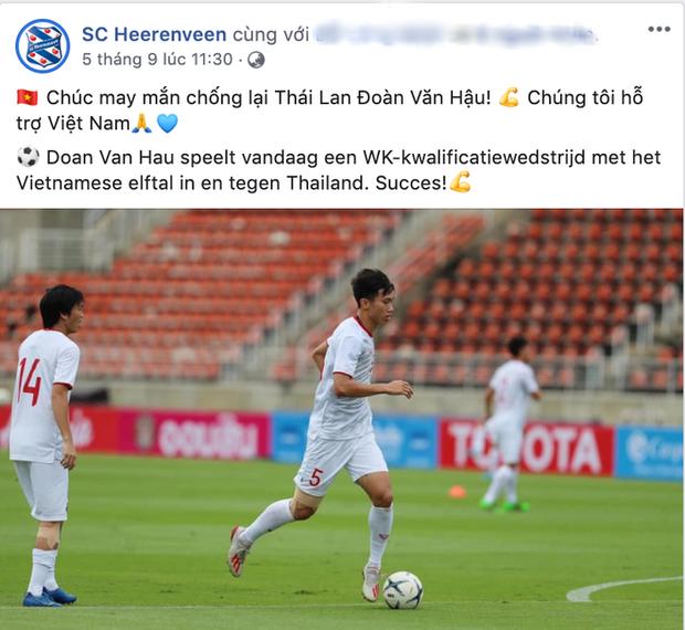 Đoàn Văn Hậu thức đêm cổ vũ SC Heerenveen trong ngày đối đầu đội bóng số 1 Hà Lan - Ảnh 3.