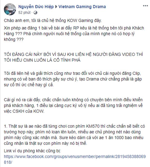 Chuỗi Cyber hàng đầu Việt Nam - KOW bị tố cố tình phá khách, ông chủ lên tiếng phản bác! - Ảnh 3.