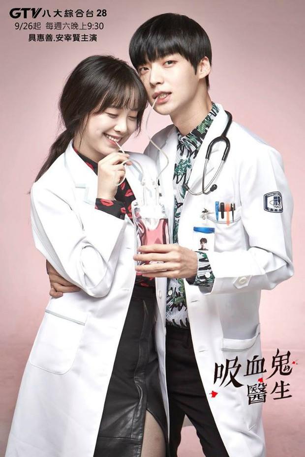 Từng được ship điên đảo, 5 cặp đôi châu Á lại khiến fan vỡ mộng: Gary cạch mặt Song Ji Hyo, nàng cỏ cà khịa chồng - Ảnh 11.