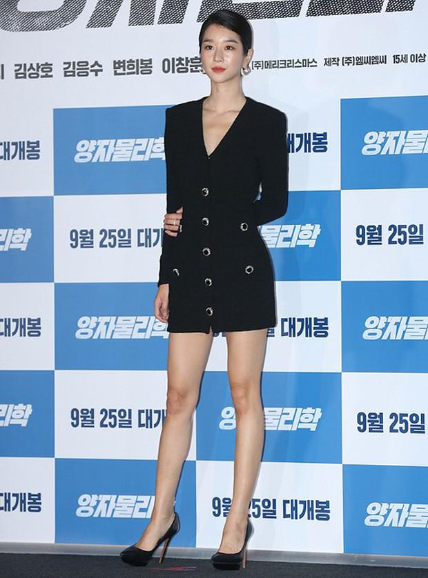 Mix đồ cả cây tưởng là sang nhưng chưa chắc đã đẹp hơn, Angela Baby và Seo Ye Ji chính là ví dụ - Ảnh 6.