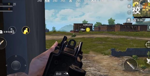 PUBG Mobile: Đây là cách cải thiện độ chính xác cho những phát bắn của bạn! - Ảnh 4.