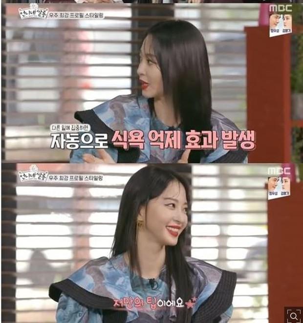 Hóa ra cách Han Ye Seul giữ dáng siêu đẹp là bày bừa đồ ra dọn dẹp để... quên đói! - Ảnh 1.