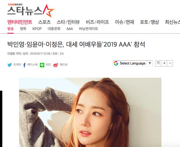 NÓNG: AAA 2019 tại Việt Nam chính thức công bố line up đầu tiên, Yoona, Park Min Young và sao nào xác nhận tham gia? - Ảnh 4.