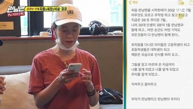 Nghẹn ngào với dòng tâm sự của Mợ Ngố Song Ji Hyo: 1/3 cuộc đời, tôi dành cả cho Running Man… - Ảnh 1.
