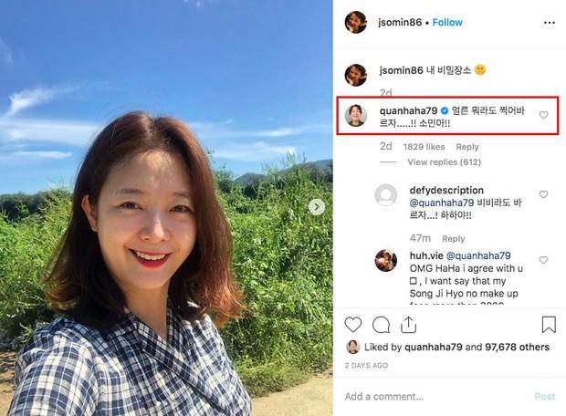 Haha nhận loạt chỉ trích không đáng có chỉ vì nàng Ếch Jeon So Min - Ảnh 2.