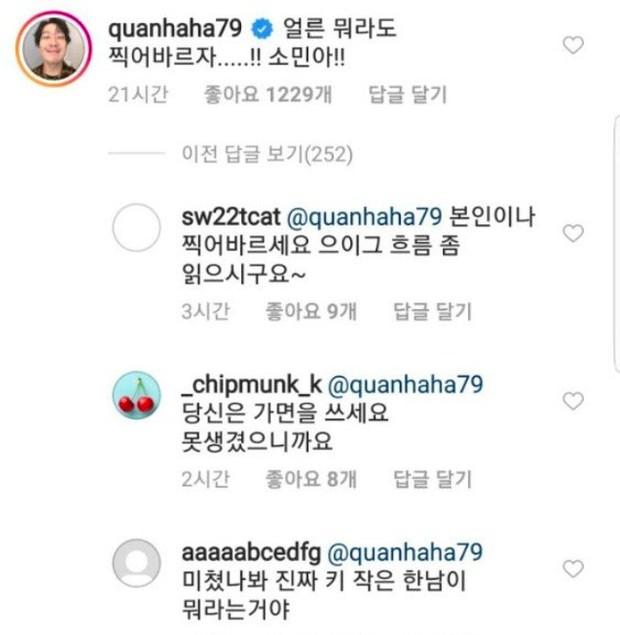 Haha nhận loạt chỉ trích không đáng có chỉ vì nàng Ếch Jeon So Min - Ảnh 3.